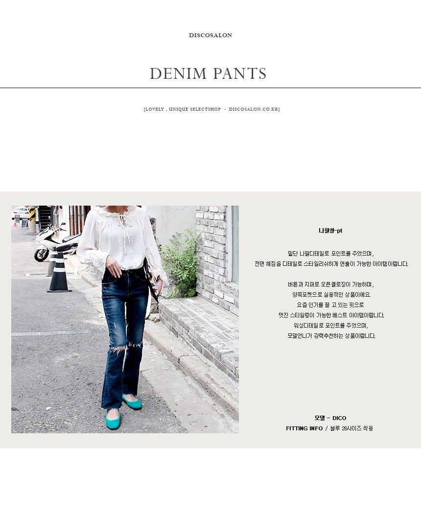 Женские джинсы клеш с доставкой